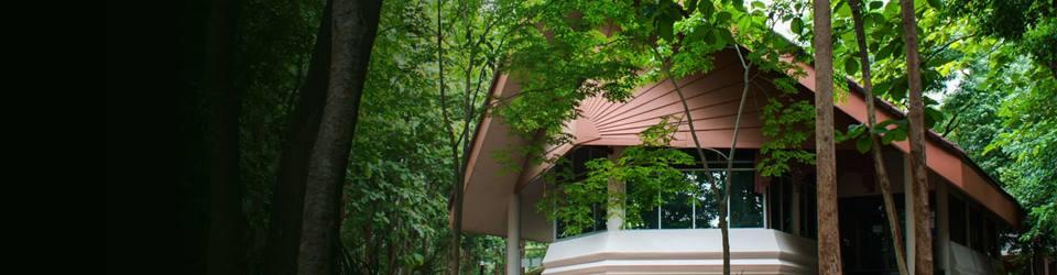 คณะสถาปัตยกรรมศาสตร์ มหาวิทยาลัยขอนแก่น
